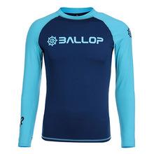 [50% off] BASIC NAVY [BALLOP] 밸롭래쉬가드, 래시가드, 남성래쉬가드, 자외선차단, 오드람프, 속건성